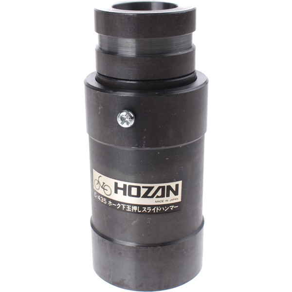 Hozan inslaggereedschap 1 1 1/4 1 1/8 inch zwart
