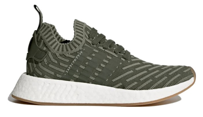 sneakers NMD R2 Primeknit ladies green
